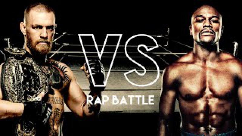 Floyd Mayweather VS Conor McGregor Epic Rap Battle Showtime Boxing VS MMA ►Daddyphatsnaps