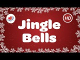 Jingle Bells with Lyrics | Christmas Carol & Song | Children Love to Sing | Christmas Music