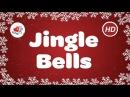 Jingle Bells with Lyrics | Christmas Carol Song | Children Love to Sing | Christmas Music