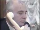 25 12 1991г Горбачев докладывает Бушу о развале СССР
