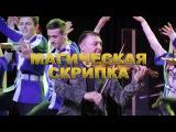Трейлер концерта Тиграна Петросяна в Колизей Арена TIGRAN PETROSYAN / ТИГРАН ПЕТРОСЯН
