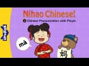 Nihao Chinese! 3: Chinese Pronunciation with Pinyin | Level 1 | Chinese | By Little Fox