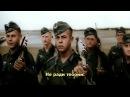 Йозеф Геббельс Тотальная Война