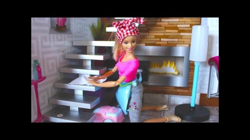 Барби стала ДОМРАБОТНИЦЕЙ в доме Кена. Мультфильм с куклами