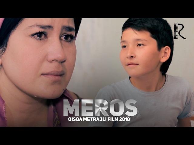 Meros (qisqa metrajli film) | Мерос (киска метражли фильм)
