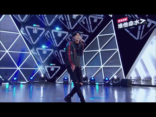 [No Cut] Idol Producer 1st Evaluation Performance: Zheng Ruibin - Hair Was Awry