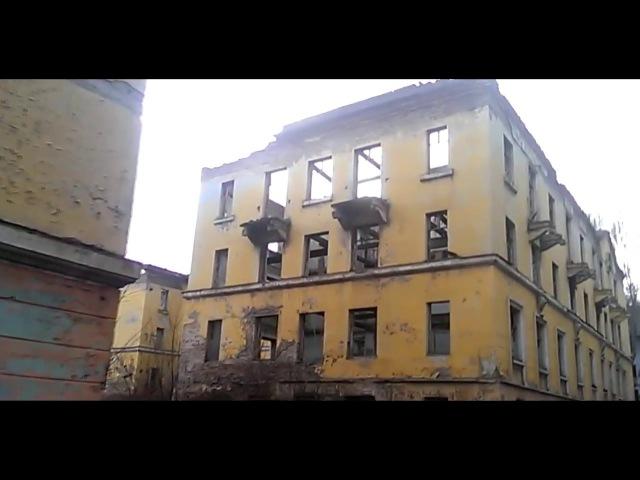 BrezhneFF Экскурсия для мэра по г Каменскому Днепродзержинск