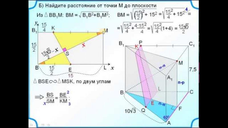 ЕГЭ Задание 14 Правильная призма Прямая перпендикулярна плоскости