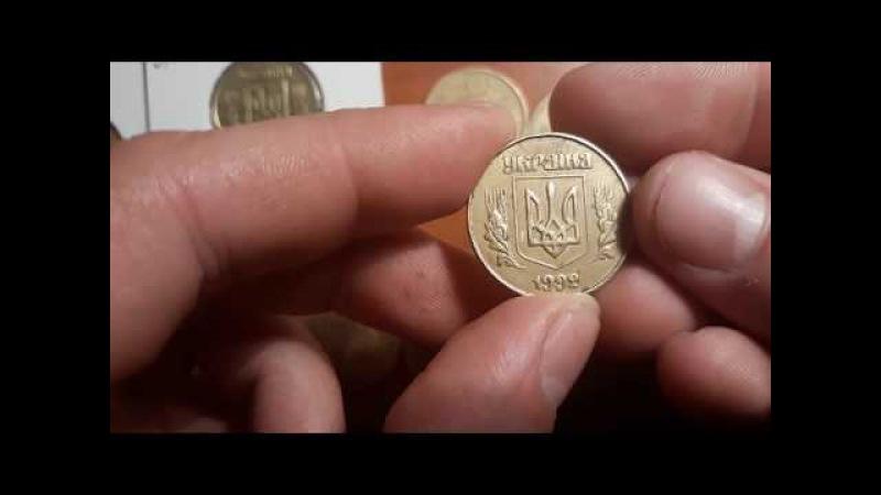 50 КОПЕЕК ЗА 4000 грн Реальная цена монет номиналом 50 копеек 1992 года