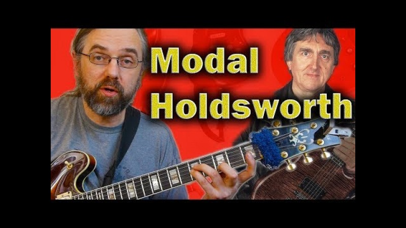Allan Holdsworth Modal chords You can add new textures to your comping
