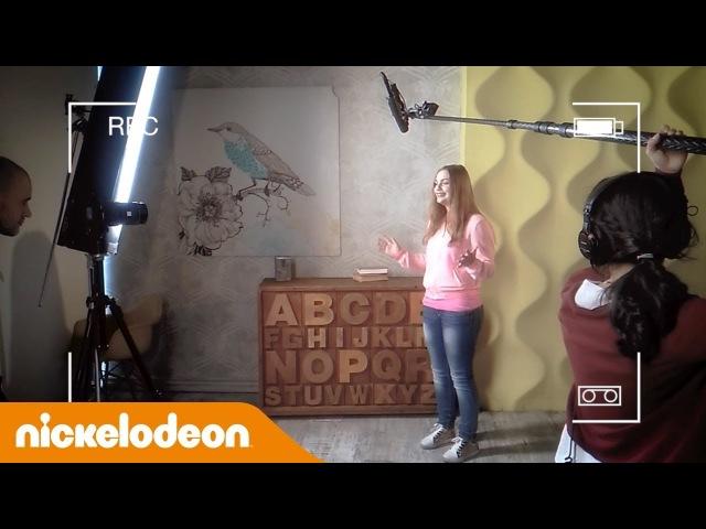 Блог Анфисы | Полина Гренц, FilatovKaras и премьеры апреля | Nickelodeon Россия