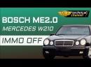 Bosch ME2.0 ECU (Mercedes) IMMO OFF with Julie Emulator