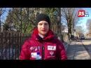 Максим Цветков проголосовал в Осло