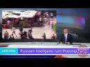 Русские фанаты в Пхенчхане: Где снег?