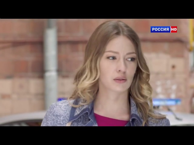 Русские фильмы мелодрама. Не в деньгах счастье.
