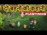 Hindi Cartoon Video for Kids