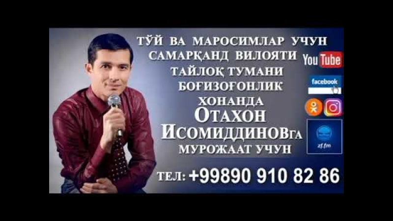 Otaxon Isomiddinov - Galalaylum Nikoh to`ydan | Отахон Исомиддинов - Галалайлум Никоҳ тўйдан