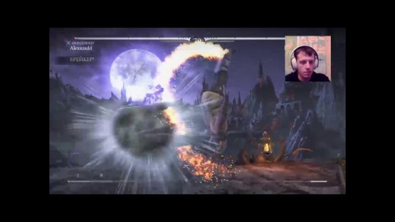 Mortal Kombat XL : Online Чемпионат