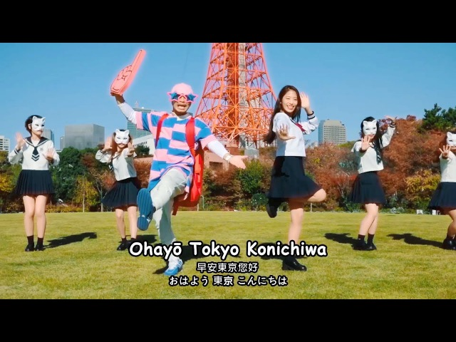 Tokyo Bon 東京盆踊り2020 Makudonarudo Namewee 黃明志 Japan TV @亞洲通吃2018專輯 All Eat Asia