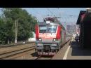 Электровоз ЭП20-035 с поездом№739А Москва-Брянск станция Очаково 12.08.2017