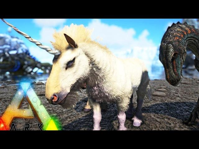 ARK: Survival Evolved - ПРИРУЧАЕМ ЕДИНОРОГА!! (ARK Ragnarok)