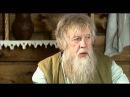 Ефросинья 1 сезон 199 серия
