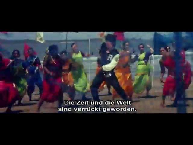 Zamaana Deewana Ho Gaya - Zamaana Deewana [Deutsch]