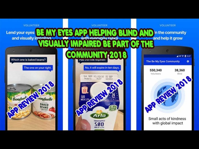 BE MY EYES APP HELPING BLIND AND VISUALLY IMPAIRED | BE MY EYES APP REVIEW 2018✔