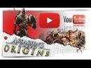 Assassin's Creed: Origins - Истоки (Превью)