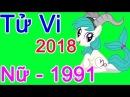 TỬ VI 2018 TUỔI TÂN MÙI 1991 NỮ Luận giải chi tiết - tu vi tan mui 2018 - Tử vi 12 con giáp