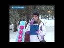Лыжные гонки в Алакуртти 06 03 2018