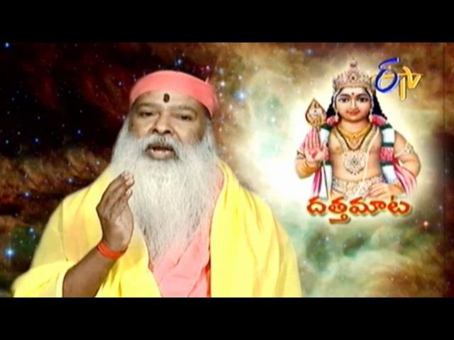 Datta Maata Sri Subramanya Shashti by Sri Ganapathi Sachidananda Swamiji