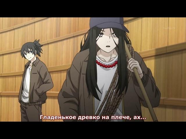 Один из отвергнутых Изгой 2 сезон 10 серия русские субтитры Hitori no Shita The Outcast