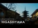 Travel in Kyoto 1 Higashiyama (京都東山, MOZA Air, SONY a6500)