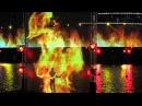 Музыкальный фонтан в Дубае с огненым шоу