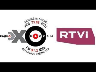 Особое мнение - Николай Сванидзе (19.01.18) Эхо Москвы + RTVI