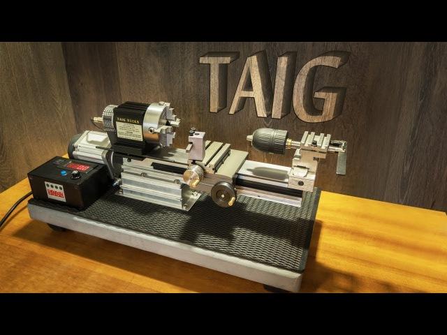 Мой новый станок TAIG !