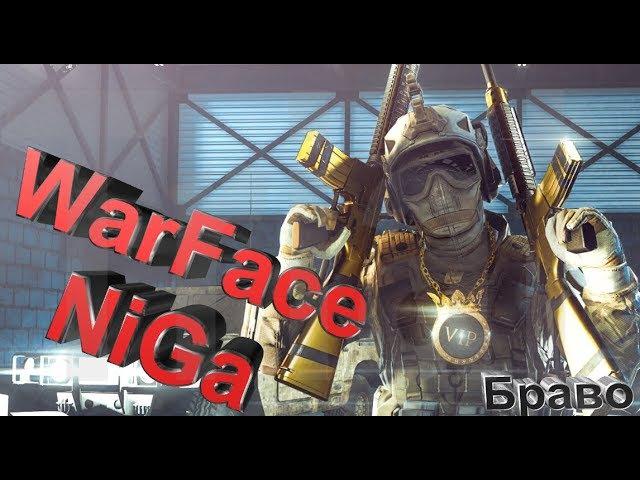 WarFace Niga