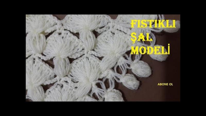 Fıstıklı şal modeli yapımı videosu tıg işi/вязание крючком вязание модели crochet patterns