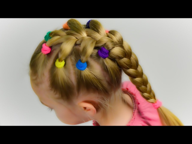 Simple Braid with 8 Pigtails and Bright Elastics. Quick and Easy hairstyle for little pricess 43