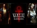 Vampire: The Masquerade - Bloodlines - Обзор игры и краткое введение в Мир Тьмы