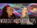 BOOM CYCLE FOUNDER HILARY ROWLAND GIVES HER 5 TOP TIPS FOR WORKOUT MOTIVATION JOY OGUDE
