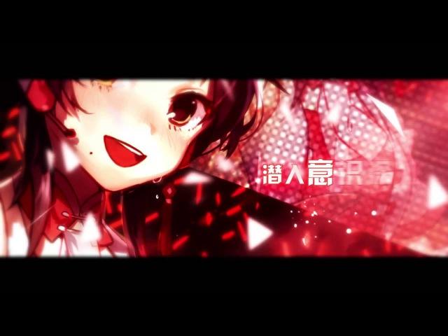 【乐正绫】Yuezheng Ling - Scarlet Drop (Official Demo/feat. Luo Tianyi)