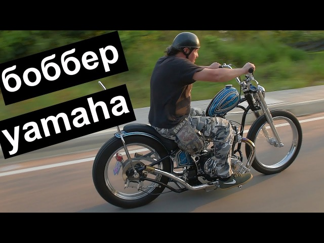 Боббер из Тайланда с мотором Yamaha МОТОЗОНА №35