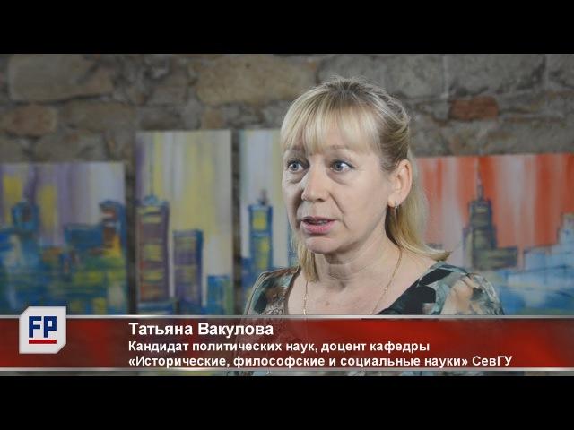 Резонанс: Доцент Татьяна Вакулова - Исход это последний этап гражданской войны в России
