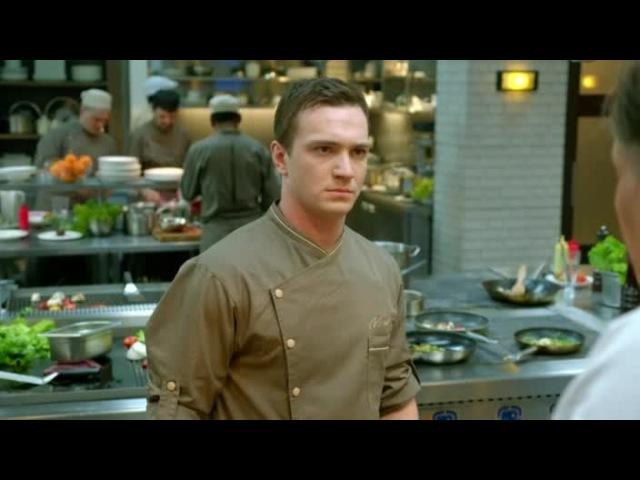 Сериал Кухня 5 сезон 11 серия — смотреть онлайн видео, бесплатно!
