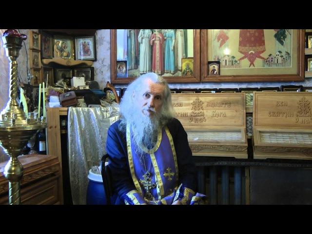 Батюшка Богдан - ответы на вопросы. Часть (3/3)