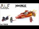 Lepin 06073 Катана V11 аналог Lego 70638 NINJAGO
