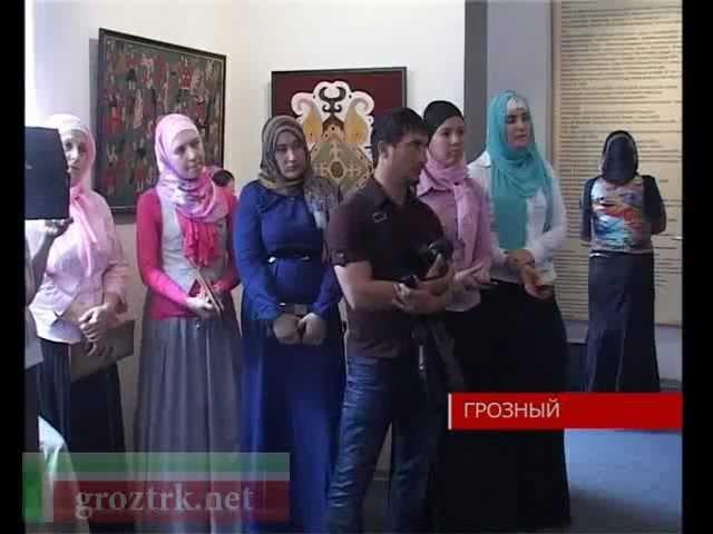 В Грозном прошла выставка дагестанских мастеров Чечня.
