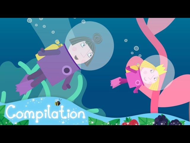Ben and Hollys Little Kingdom | 1 Hour Episode Compilation 8